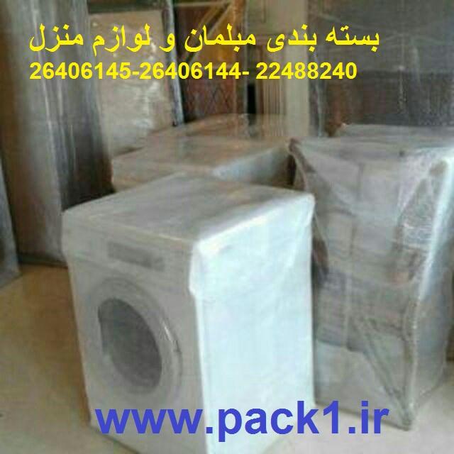 فروش لوازم بسته بندی